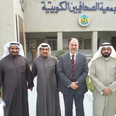associazione-giornalisti-kuwait