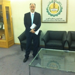 islamic-development-bank-jeddah