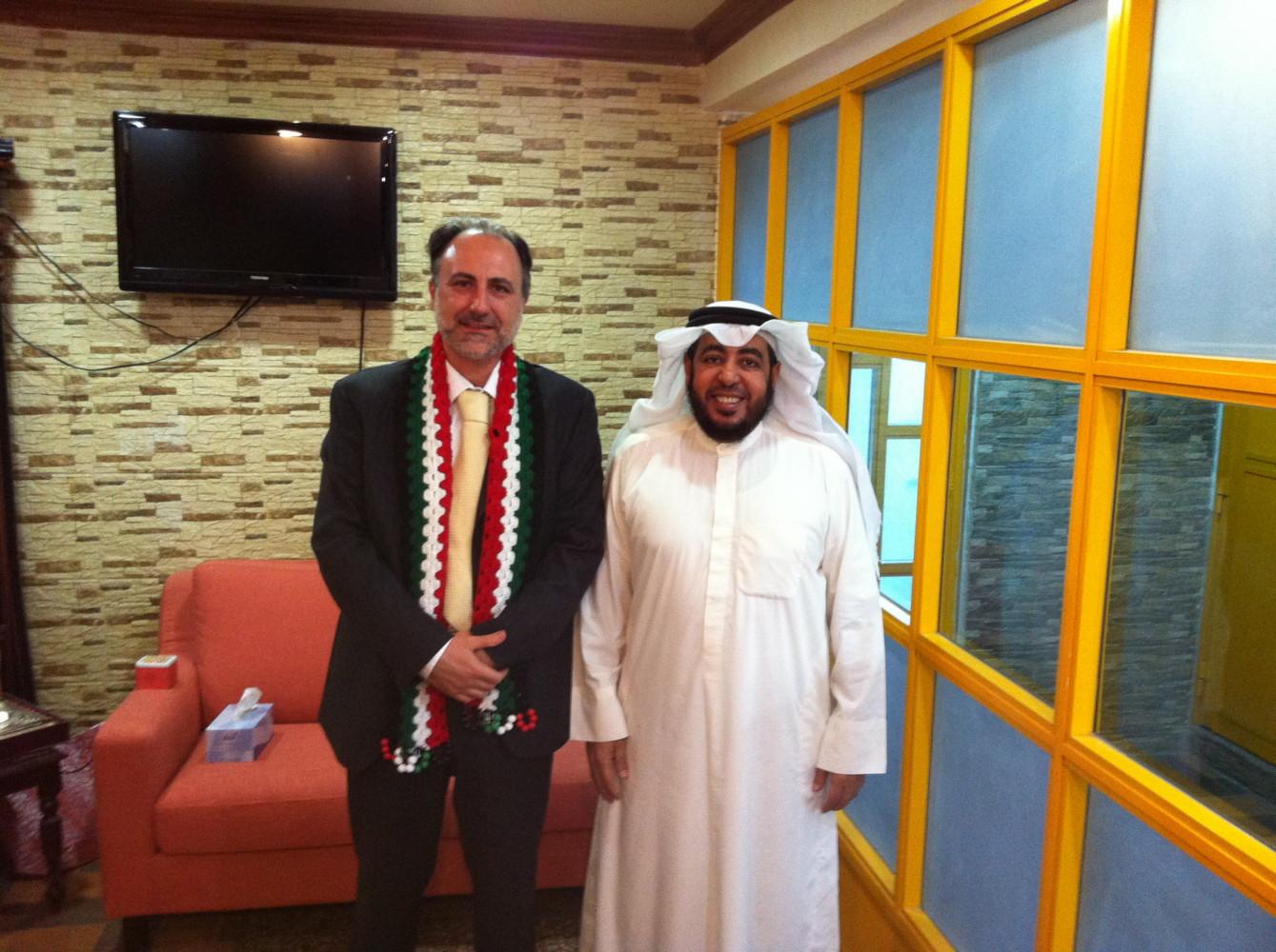 kuwait-association
