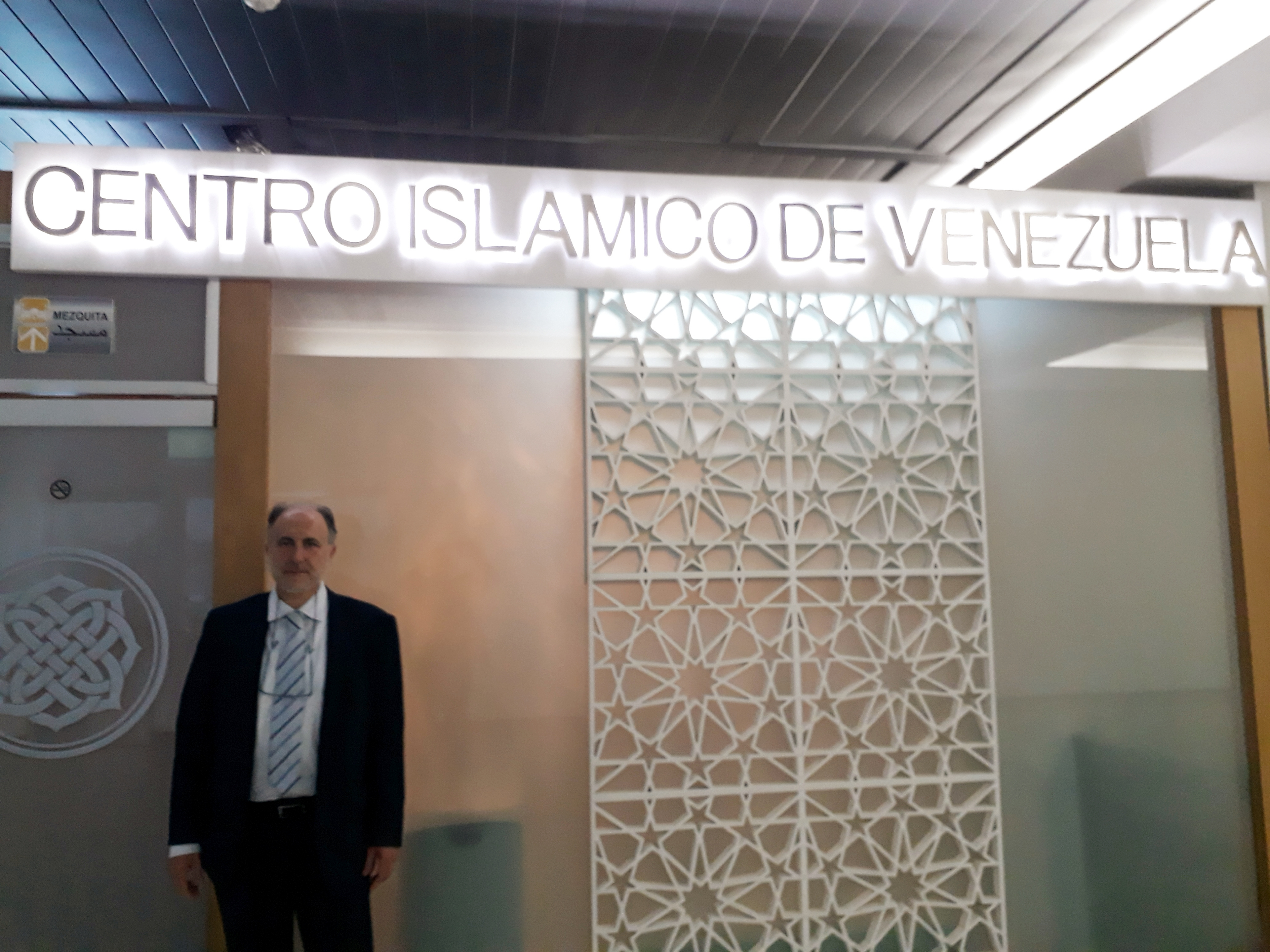 moschea aeroporto caracas